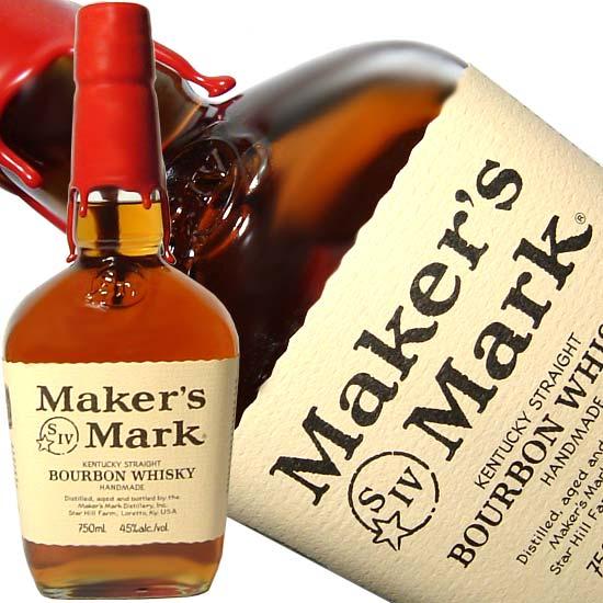 Backstageol Visits Maker S Mark