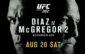 McGregor vs Diaz II
